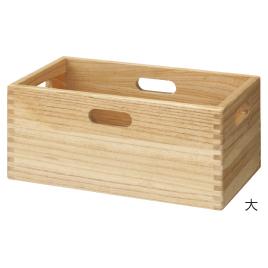 整理箱 大(2個1組)【備品/家具】