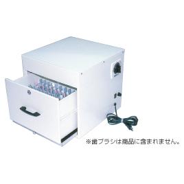 歯ブラシ紫外線殺菌乾燥保管庫【備品/衛生用品】