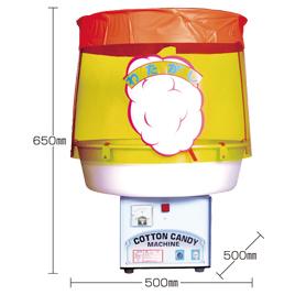 綿菓子機 CA-7型【季節・行事用品/イベント用品】