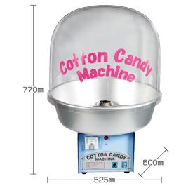 綿菓子機Babble カバー付CA-7型【季節・行事用品/イベント用品】