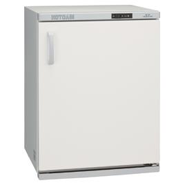 温蔵庫 HC-50【給食用品/給食室用品】
