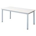 会議テーブルTL1575ネオホワイト【整理保管・事務用家具/会議用テーブル】