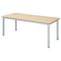 会議テーブルTL1875ネオホワイト【整理保管・事務用家具/会議用テーブル】