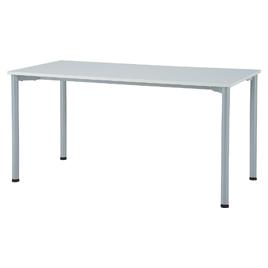 ワークテーブル1470ホワイト【整理保管・事務用家具/会議用テーブル】