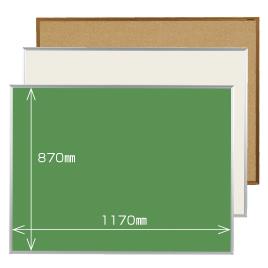 壁掛2ウェイボード1210×910グリー【掲示用品/コルクボード】