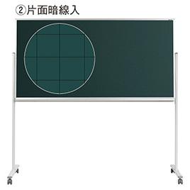 脚付黒板 片面 暗線入【黒板・ホワイトボード用品/黒板】