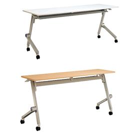 デリカフラップテーブル幕板なし1860N【整理保管・事務用家具/会議用テーブル】