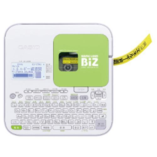ネームランドKL-G2【電子文具/ネームランド】