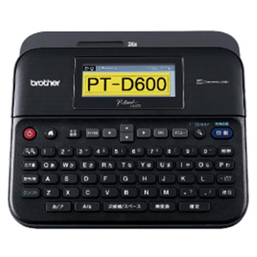 ピータッチPT-D600【電子文具/ネームランド】
