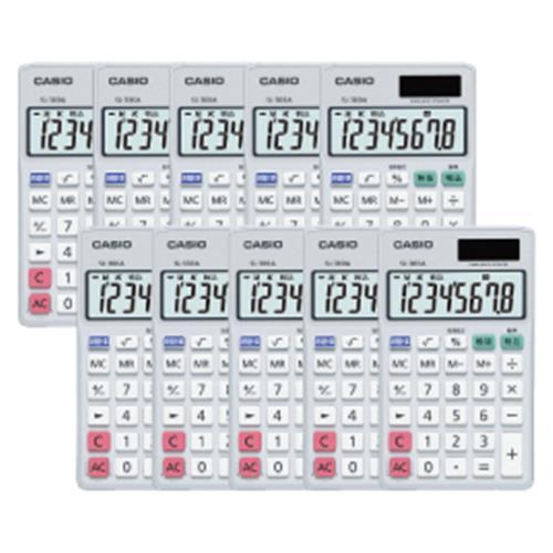8桁電卓SL‐300A(10個入)【電子文具/電卓】