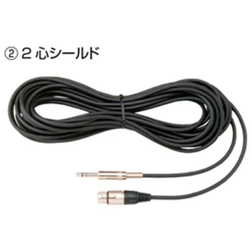マイク延長コード10m(2心シールド)【視聴覚用品・楽器/マイク用品】