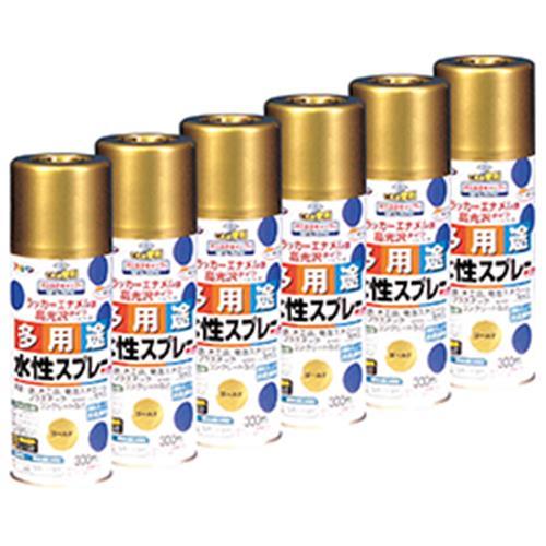 水性多用途スプレー ゴールド 6本セット【描画用品/塗料】