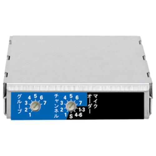 チューナーユニット(チャンネル増設用)【視聴覚用品・楽器/マイク用品】