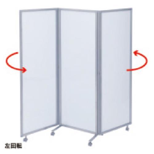 パーティションSPT-3【整理保管・事務用家具/パーテーション】
