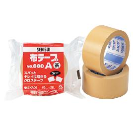 布テープNo.600A 茶(30巻入)【粘着テープ/クラフトテープ・布テープ】