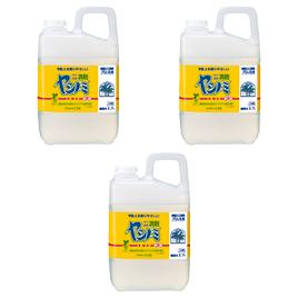 ヤシノミ洗剤業務用2.7L(3本)【台所用品/台所用洗剤】
