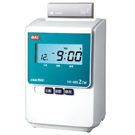 電波時計タイムレコーダーER-80S2CW【電子文具/タイムレコーダー】