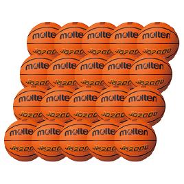 バスケットボール(ゴム球)5号球20球組【運動用品/バスケットボール】