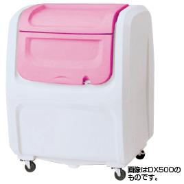 ダストボックスDX800 レッド【清掃用品/くず入れ】