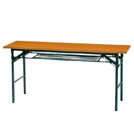 会議用テーブル1545チーク【整理保管・事務用家具/会議用テーブル】