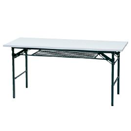 会議用テーブル1545ホワイト【整理保管・事務用家具/会議用テーブル】
