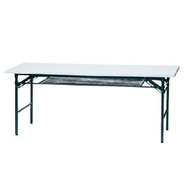 会議用テーブル1845ホワイト【整理保管・事務用家具/会議用テーブル】