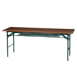 会議用テーブル1845ローズ【整理保管・事務用家具/会議用テーブル】