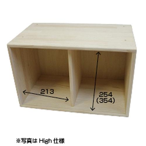 収納ボックス HIGH60cm【備品/整理用品】