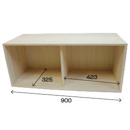 収納ボックス HIGH90cm【備品/整理用品】
