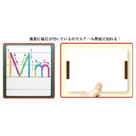 カラーアルファベット書き順カード 学習用品 英語UVGzpqSM