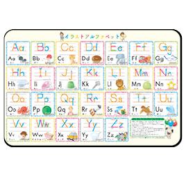 イラストアルファベットボード【学習用品/英語】
