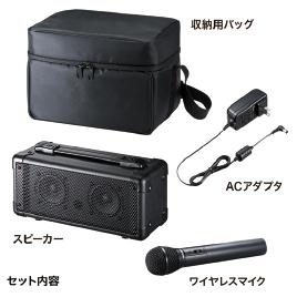 ワイヤレスマイク付き拡声器スピーカー【視聴覚用品・楽器/マイク用品】