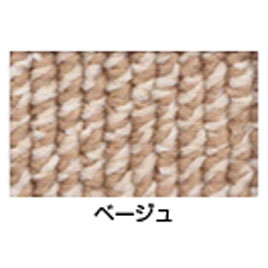 サウンドルフレ江戸間 4.5畳ベージュ【備品/マット】