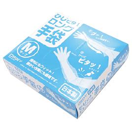 ひじピタ ロング手袋M(100枚)10箱【台所用品/水仕事用手袋】