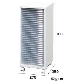 木製フロアケース超浅型30段【整理保管・事務用家具/書類ケース】