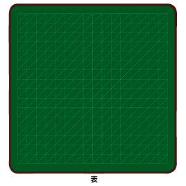 かるい斜眼黒板(両面式)【黒板・ホワイトボード用品/黒板】