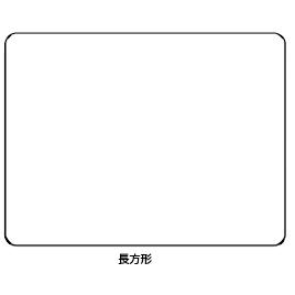 グループミーティングボード 長方形【黒板・ホワイトボード用品/ホワイトボード】