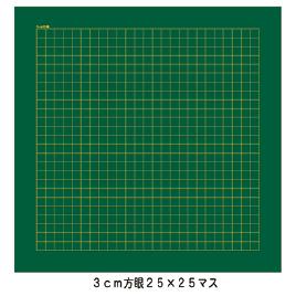 マグネット方眼黒板シート3cm方眼【学習用品/算数】