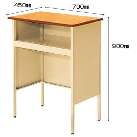 教卓 W700×H900mm【整理保管・事務用家具/学校用デスク・イス】