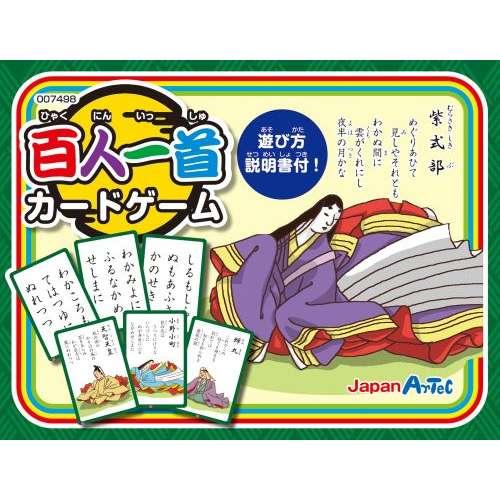 3980円以上で送料無料 工作キット 半額 凧 伝承玩具 売り込み 百人一首カードゲーム 007498 お正月 昔の遊び 伝統玩具 メール便不可 あす楽対象 和正月