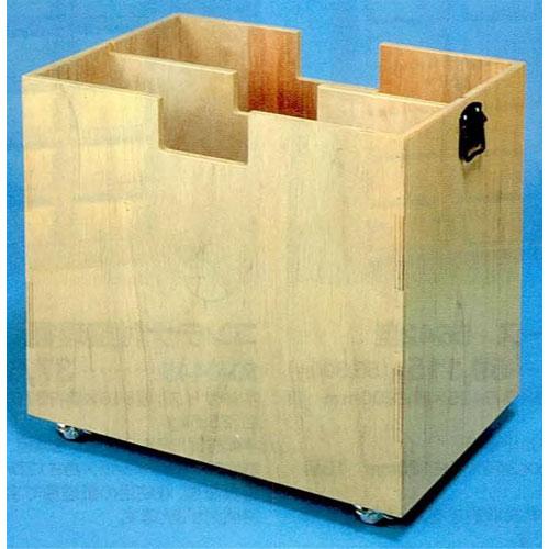 画板整理箱 木製 GT-W型 B01-0220