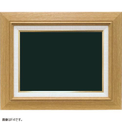 油額縁 3427 F10(530x455mm) 木地 ガラス仕様【送料無料】【油絵画/キャンバス/個展/額装】