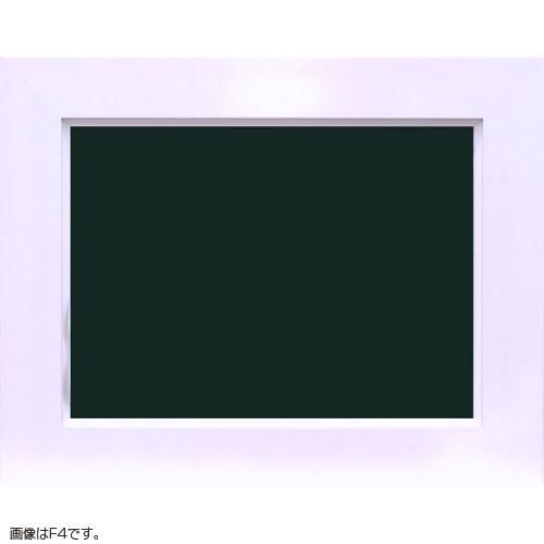 油額縁 3450 F10(530x455mm) ホワイト ガラス仕様【送料無料】【油絵画/キャンバス/個展/アンティーク風/額装】