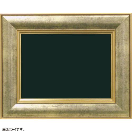 油額縁 3474 F6(410x318mm) ゴールド アクリル【送料無料】【油絵画/キャンバス/個展/アンティーク風/額装】