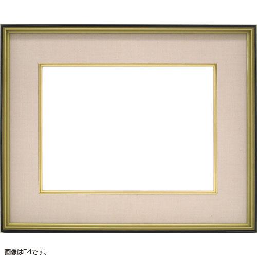 和額縁 4150 F10(530x455mm) ベージュ ガラス仕様【送料無料】【和風/和室/日本画/仏画/額装】
