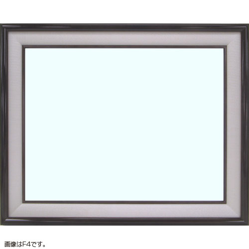 和額縁 4822 F10(530x455mm) タメ塗り/グレー ガラス仕様【送料無料】【和風/和室/日本画/仏画/額装】
