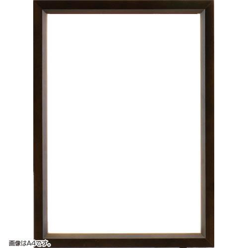 パネル額縁 5864 OA-A1(841x594mm) ブラウン UVペット【ポスターフレーム/インテリア/アート/イラスト/額装】
