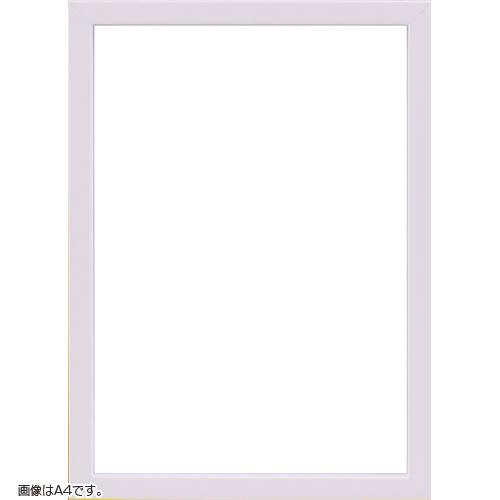 パネル額縁 5866 OA-A1(841x594mm) 白 UVペット【ポスターフレーム/インテリア/アート/イラスト/額装】