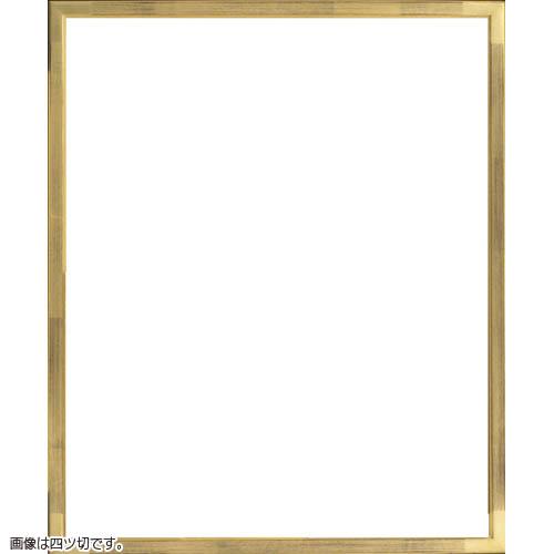 デッサン額縁 7513 三三(606x455mm) ゴールド アクリル【送料無料】【素描/ドローイング/写仏/ボタニカルアート/アンティーク風/額装】