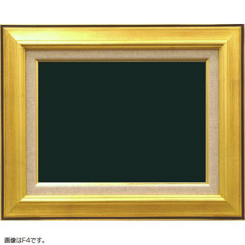 油額縁 7716 F8(455x380mm) ゴールド ガラス仕様【送料無料】【油絵画/キャンバス/個展/アンティーク風/額装】